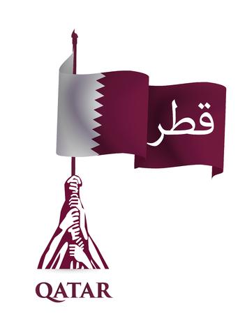 カタール国ナショナルデー、アラビア語翻訳の碑文の祭典のための旗: カタール。  イラスト・ベクター素材