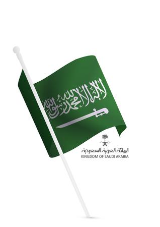 Illustration of Saudi Arabia flag for National Day 23 rd september brocuhre and web template WITH Vector Arabic Calligraphy. Translation: kingdom of saudi arabia