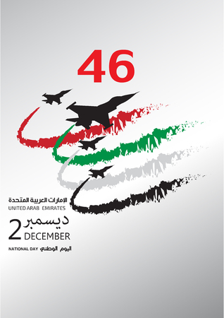 United Arab Emirates National Day holiday, with an inscription in Arabic translation: UAE National Day, Vector illustration United Arab Emirates National Day holiday, with an inscription in Arabic translation: UAE National Day, Vector illustration Ilustrace