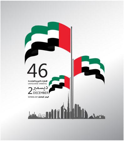 United Arab Emirates National Day holiday, with an inscription in Arabic translation: UAE National Day, Vector illustration United Arab Emirates National Day holiday, with an inscription in Arabic translation: UAE National Day, Vector illustration 向量圖像