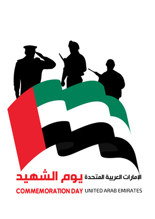 United Arab Emirates National Day holiday, with an inscription in Arabic translation: UAE National Day, Vector illustration United Arab Emirates National Day holiday, with an inscription in Arabic translation: UAE National Day, Vector illustration Ilustracja