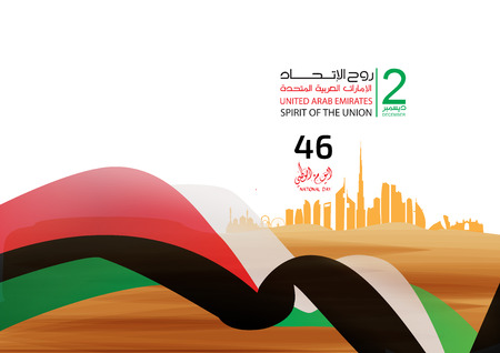 United Arab Emirates National Day holiday, with an inscription in Arabic translation: UAE National Day, Vector illustration United Arab Emirates National Day holiday, with an inscription in Arabic translation: UAE National Day, Vector illustration Stock Illustratie