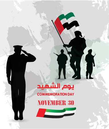 Commemoration day of the United Arab Emirates (UAE) Martyrs Day; with an inscription in Arabic translation: United Arab Emirates (UAE) Martyrs Day with soldiers 向量圖像