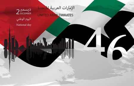 United Arab Emirates (UAE) National Day, with an inscription in Arabic translation Spirit of the Union, National Day, United Arab Emirates, Vector illustration 向量圖像
