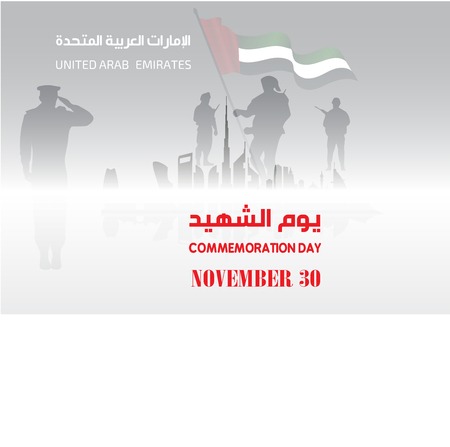 United arab emirates national day, spirit of the union - Illustration. The script means united arab emirates national day, spirit of the union