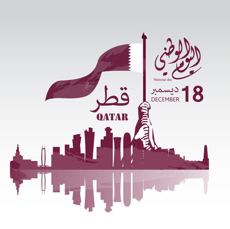 background on the occasion Qatar national day celebration, contain landmarks, logo and flag, inscription in Arabic translation: qatar national day 18 th december. vector illustration Stock Vector - 90819023