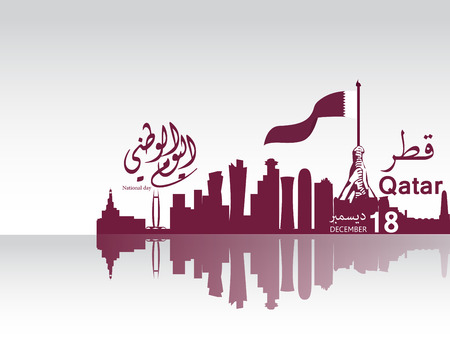 background on the occasion Qatar national day celebration, contain landmarks, logo and flag, inscription in Arabic translation: qatar national day 18 th december. vector illustration Stock Vector - 90819025
