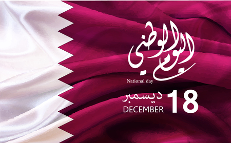 Qatar national day celebration vector illustration Ilustrace