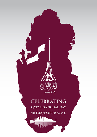 Background on the occasion Qatar national day celebration, contain landmarks, logo and flag, inscription in Arabic translation: qatar national day 18 th december. vector illustration Çizim