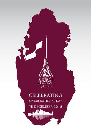 Background on the occasion Qatar national day celebration, contain landmarks, logo and flag, inscription in Arabic translation: qatar national day 18 th december. vector illustration Illustration