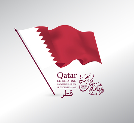Background on the occasion Qatar national day celebration. Contain flag icon, inscription in Arabic translation: Qatar national day 18th December. Stock Vector - 91515837