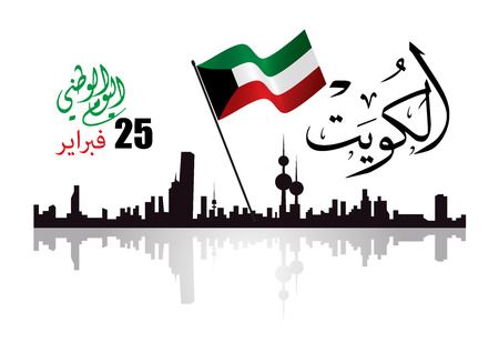 Vector illustration of Happy National Day Kuwait 25 Februay. arabic calligraphy translation: kuwait national day.
