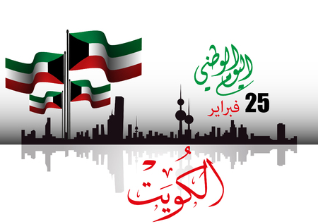 Vector illustration of Happy National Day Kuwait 25 Februay. arabic calligraphy translation: kuwait national day. 免版税图像 - 96218569