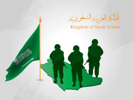Ilustración del día nacional de Arabia Saudita el 23 de septiembre con traducción de caligrafía árabe: Día nacional del Reino de Arabia Saudita (KSA), bandera de Arabia Saudita y soldados.