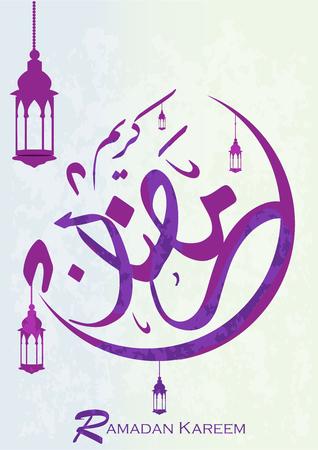 Ramadan Kareem typography greeting card. Illustration
