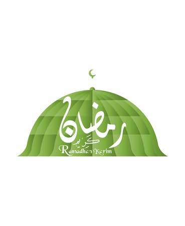 Ramadan Kareem background (Ramadhan translation) The month of Ramadhan in which was revealed the Quran, in Arabic calligraphy style. Ramadhan or Ramazan is a holy fasting month for Muslim-Moslem. Vector Illustration