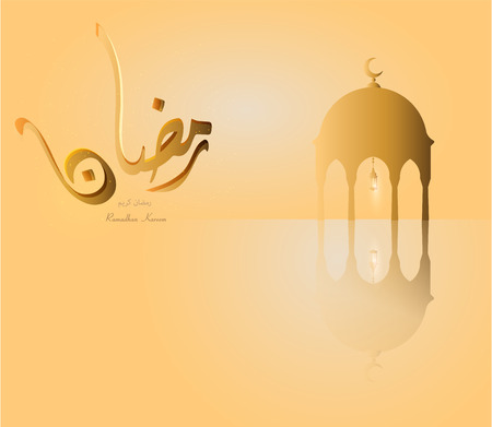 Ramadan Kareem background (Ramadhan translation) The month of Ramadhan in which was revealed the Quran, in Arabic calligraphy style. Ramadhan or Ramazan is a holy fasting month for Muslim-Moslem. Vector