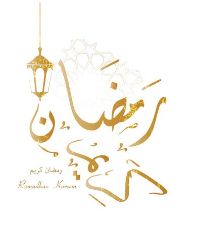 Ramadan Kareem greeting cards in Arabic style calligraphy (translation Generous Ramadhan). Ramadhan or Ramazan is a holy fasting month for Muslim-Moslem. Islamic vector design background Illustration