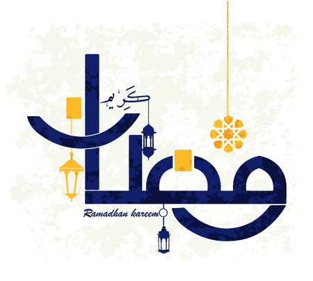 Ramadan Kareem greeting cards in Arabic style calligraphy (translation Generous Ramadhan). Ramadhan or Ramazan is a holy fasting month for Muslim-Moslem. Islamic vector design background Illustration