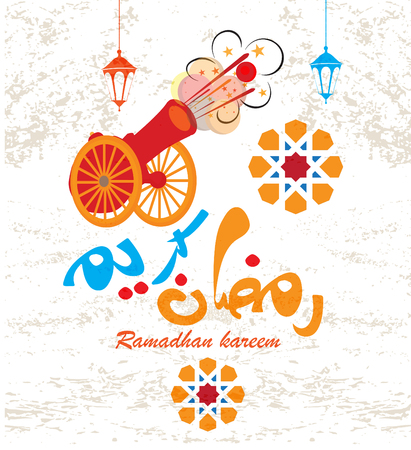Ramadan Kareem greeting card arabic template calligraphy with cannon islamic banner background design