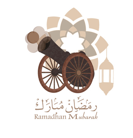 Ramadan Kareem greeting card arabic template calligraphy with cannon islamic banner background design