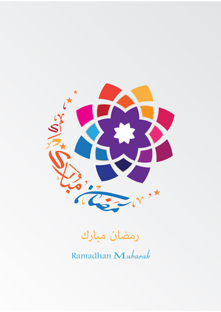 Ramadan Kareem greeting cards in Arabic style calligraphy (translation Generous Ramadhan). Ramadhan or Ramazan is a holy fasting month for Muslim-Moslem. Islamic vector design background.