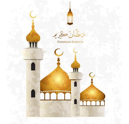 Ramadan kareem background, illustration with arabic lanterns and mosque and calligraphy arabic translation: ramadhan mubarak Illustration