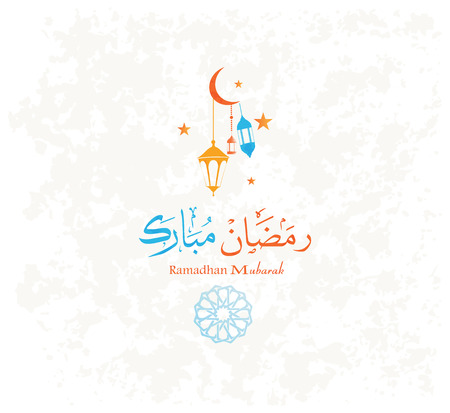 Ramadan kareem background, arabic lanterns and calligraphy arabic translation: ramadhan mubarak