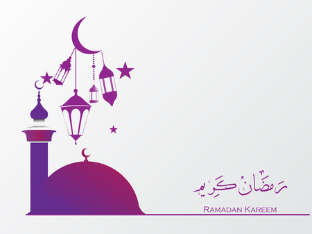Vector typography ramadan kareem greeting card ramadan mubarak vector vector typography ramadan kareem greeting card ramadan mubarak translated happy and holy ramadan month of fasting for muslims m4hsunfo