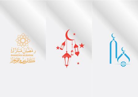 Vector Typography Ramadan Kareem Greeting Card. Ramadan Mubarak. Translated: Happy and Holy Ramadan. Month of fasting for Muslims. Arabic Calligraphy. arabic typography Vector Typography Ramadan Kareem Greeting Card. Ramadan Mubarak. Translated: Happy and Holy Ramadan. Month of fasting for Muslims. Banco de Imagens - 101655865