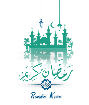 Ramadan Kareem (Ramadhan translation) The month of Ramadhan in which was revealed the Quran, in Arabic calligraphy style. Ramadhan or Ramazan is a holy fasting month for Muslim-Moslem. Vector Illustration