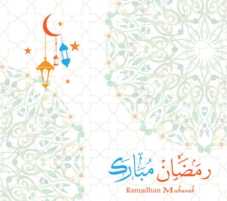 Ramadan Kareem (Ramadhan translation) The month of Ramadhan in which was revealed the Quran, in Arabic calligraphy style. Ramadhan or Ramazan is a holy fasting month for Muslim-Moslem. Vector Illusztráció