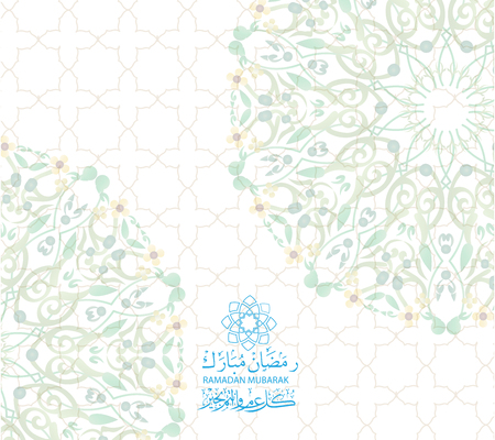 Ramadan Kareem (Ramadhan translation) The month of Ramadhan in which was revealed the Quran, in Arabic calligraphy style. Ramadhan or Ramazan is a holy fasting month for Muslim-Moslem. Vector