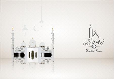 Ramadan Kareem(Ramadhan翻译)斋月的月份透露了古兰经,以阿拉伯书画风格揭示了古兰经。Ramadhan或Ramazan是穆斯林穆斯林的圣斋月。向量