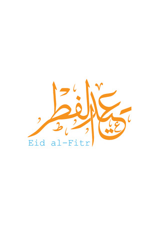 Greeting card of eid al fitr and eid al adha mubarak with arabic greeting card of eid al fitr and eid al adha mubarak with arabic calligraphy and m4hsunfo