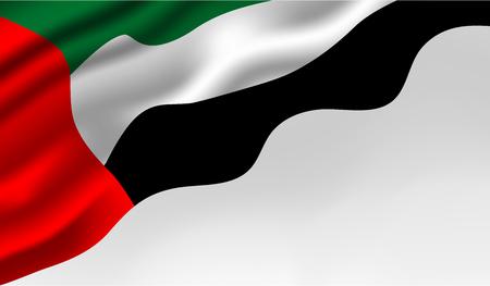United Arab Emirates National Day holiday illustration