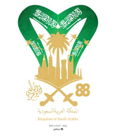 Illustration des Saudi-Arabien Nationalfeiertags 23. September mit arabischer Kalligraphie. Übersetzung: Nationalfeiertag des Königreichs Saudi-Arabien (KSA) Vektorgrafik