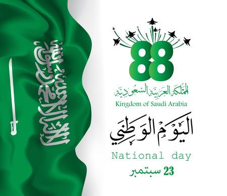 Ilustración del día nacional de Arabia Saudita el 23 de septiembre CON caligrafía árabe. Traducción: Día Nacional del Reino de Arabia Saudita (KSA) Ilustración de vector
