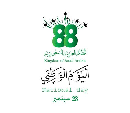 illustration of Saudi Arabia National Day 23rd september WITH  Arabic Calligraphy. Translation: Kingdom of Saudi Arabia National Day (KSA) Illustration