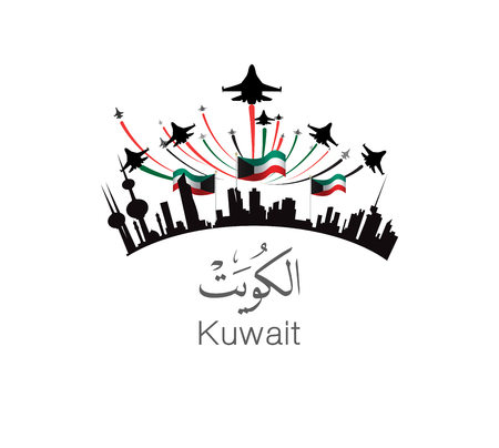 Illustration de la bonne fête nationale du Koweït le 25 février. traduction de la calligraphie arabe: fond de la fête nationale du koweït.