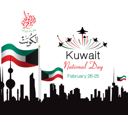 Illustration of Happy National Day Kuwait 25 Februay. arabic calligraphy translation: kuwait national day background.