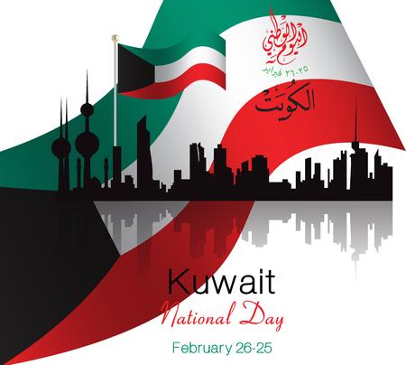 Illustration de la bonne fête nationale du Koweït le 25 février. traduction de la calligraphie arabe: fond de la fête nationale du koweït. Vecteurs