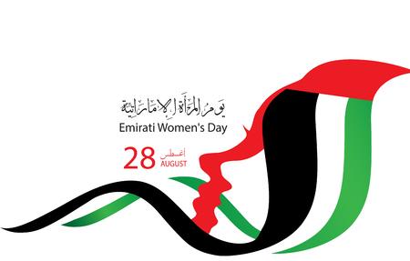 Emirati Women's Day Celebration, Transcription in Arabic - Emirati Women's Day August 28 Banco de Imagens - 108058727