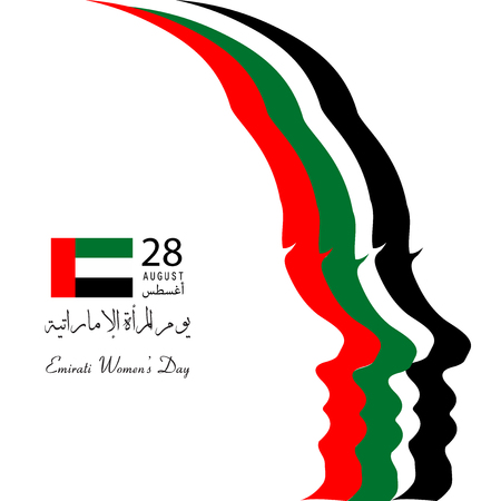 Emirati Women's Day Celebration, Transcription in Arabic - Emirati Women's Day August 28 Banco de Imagens - 108058733