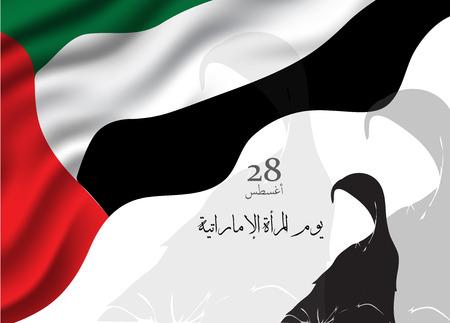 Emirati Women's Day Celebration, Transcription in Arabic - Emirati Women's Day August 28 Foto de archivo - 108058736
