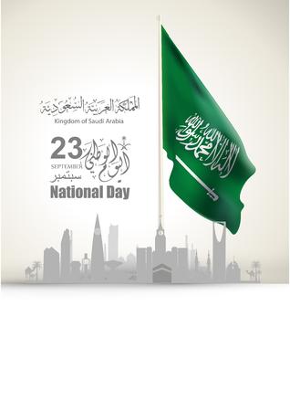 flyer modèle web et brochure Illustration de la fête nationale de l'Arabie saoudite le 23 septembre avec calligraphie arabe vectorielle. Traduction: Fête nationale du Royaume d'Arabie saoudite (KSA)