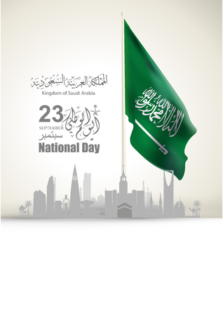 flyer template web and brochure Illustration of Saudi Arabia National Day 23rd september WITH Vector Arabic Calligraphy. Translation: Kingdom of Saudi Arabia National Day (KSA)