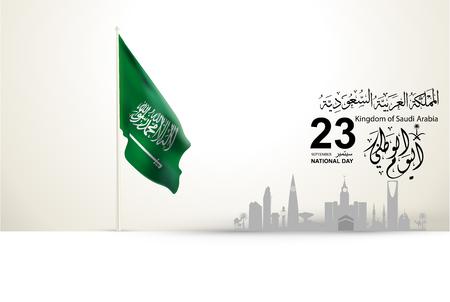 flyer modèle web et brochure Illustration de la fête nationale de l'Arabie saoudite le 23 septembre avec calligraphie arabe vectorielle. Traduction: Fête nationale du Royaume d'Arabie saoudite (KSA) Vecteurs