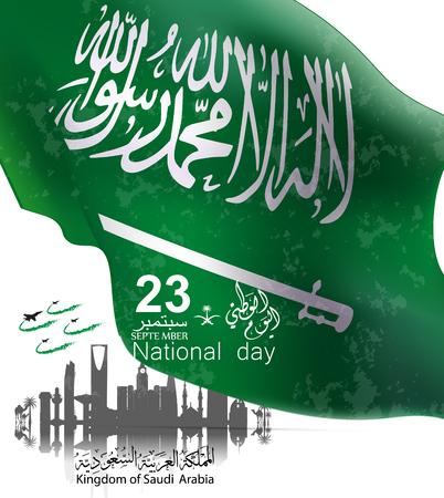 Flyer template web y folleto Ilustración del día nacional de Arabia Saudita 23 de septiembre CON Vector de caligrafía árabe. Traducción: Día Nacional del Reino de Arabia Saudita (KSA) Ilustración de vector