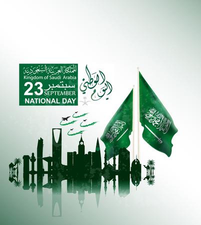 Flyer Vorlage Web und Broschüre Illustration von Saudi-Arabien Nationalfeiertag 23. September MIT Vektor-arabische Kalligraphie. Übersetzung: Nationalfeiertag des Königreichs Saudi-Arabien (KSA) Vektorgrafik